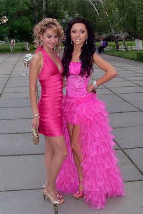 платье в пол с необычным подолом