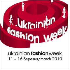 Украинская Неделя моды, показ коллекций сезона осень-зима 2010-2011