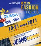 Международная выставка одежды, Kyiv Fashion Focus, 19-21 июля 2011, г. Киев, ул. Салютная