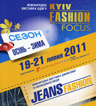 Международная выставка одежды. Kyiv Fashion/ Kyiv Fashion Focus. Конкурс Автограф.