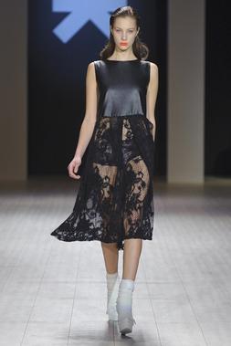 Ажурные ткань для юбки