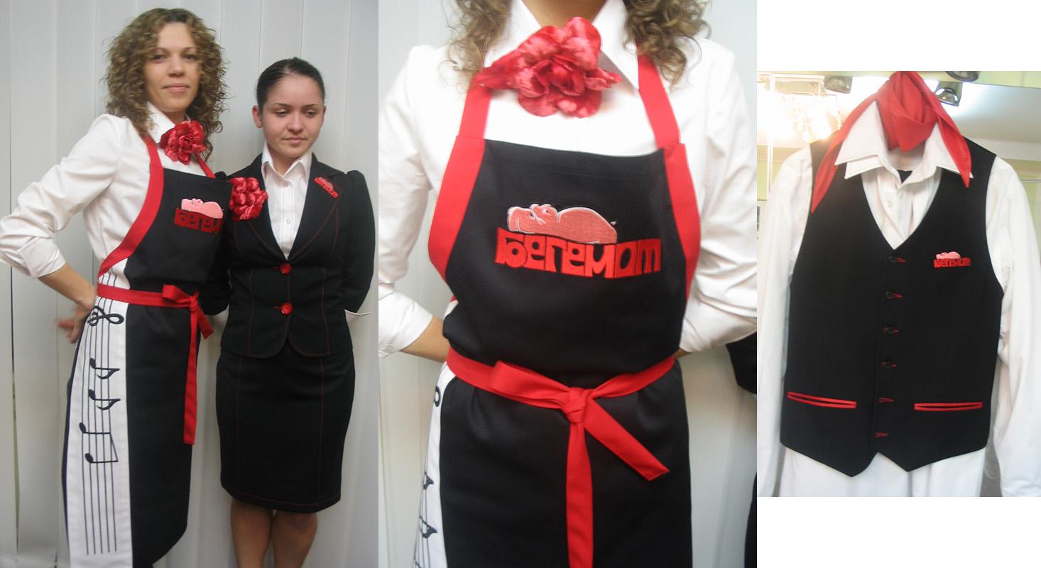 Одежда Для Продавца