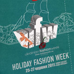 Holiday Fashion Week, Одесса