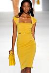 Деловое платье . Платья для деловых женщин.  Платья для бизнесс-леди. Платье для жаркого лета. Платье желтого цвета. Business dress.