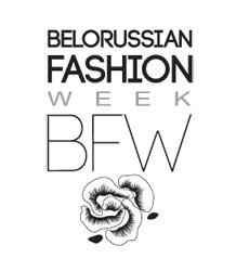 Belorussian Fashion Week. С 19 по 25 октября 2011 г. в Минске пройдёт третий выпуск международной Недели моды.