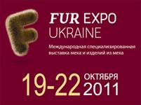 Международная специализированная выставка меха и изделий из меха