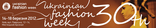 Ukrainian Fashion Week, март 2012. Показ коллекций сезона зима 2012-2013